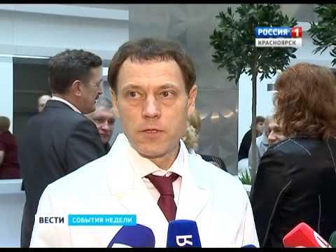В Красноярске открылся онкоцентр