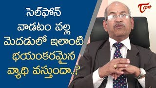 Dr.P. Ranganadham Health Videos