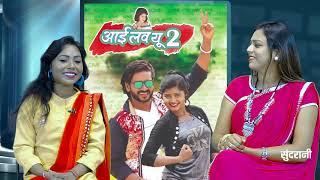 Champa Nishad_Superhit Voice of Chhattisagarh_Exclusive with Nisha Chaubey_Sundrani Studio.