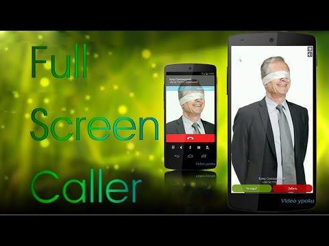 Full Screen Caller ID Pro - Картинка контакта на весь экран