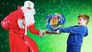 Эдик в шоке Дед Мороз Пришел Забрать Все Подарки