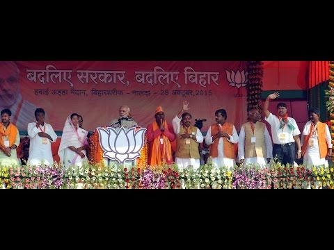 PM Modi at Parivartan Rally in Nalanda, Bihar