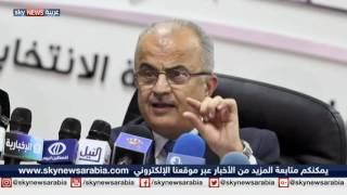 الانتخابات الأردنية.. بين وعود المرشحين ورهانات الناخبين