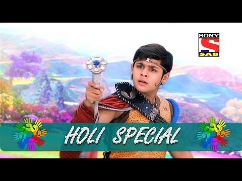 Balveer | Holi Special | 2015 thumbnail
