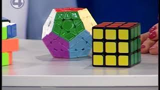 11.04.2018. Кубик Рубика