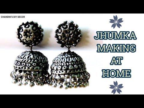 इस तरीके से घर में बनाए झुमका आसानी से।  DIY Jhumka Earring At Home    Jewellery making material   