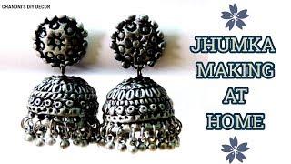इस तरीके से घर में बनाए झुमका आसानी से।  DIY Jhumka Earring At Home || Jewellery making material ||