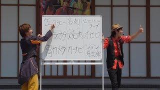 弥太郎さんが生涯を語ります 特別ゲストからのメッセージも!!笑 一般...