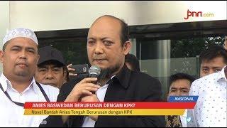 Novel Baswedan Tanggapi Hoaks Anies Punya Perkara di KPK - JPNN.com