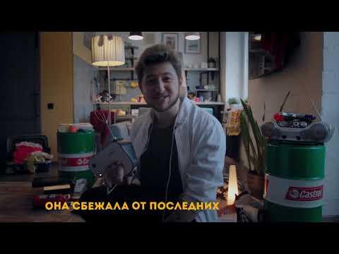 Смотреть клип Iroh - Кремовый Пирог