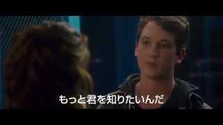 映画『きみといた2日間』は12月23日より新宿武蔵野館ほかにて公開 http:...