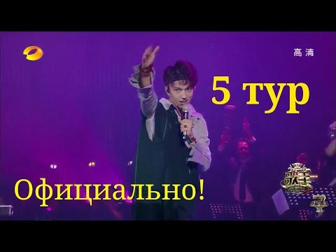 Смотреть клип Настоящее видео! 5 тур - Димаш Кудайбергенов - Uptown Funk шоу I am a Singer онлайн бесплатно в качестве