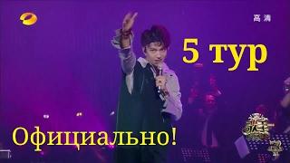 Настоящее видео! 5 тур - Димаш Кудайбергенов - Uptown Funk шоу I am a Singer