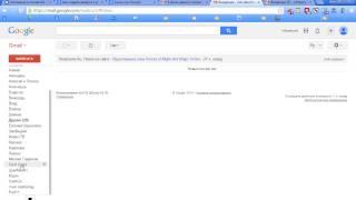 Як налаштувати ярлики в пошті на gmail.com