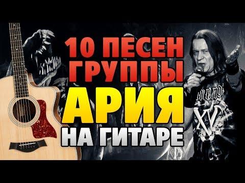 Бой «Высоцкого» на гитаре. Схемы и примеры для начинающих.