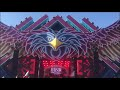 Wish Outdoor México 2018. - Parte 1