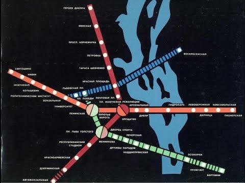 карта метро 2017 москва схема