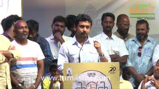 Kadugu Movie Audio Launch