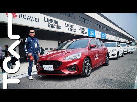 【直播】Ford Focus麗寶賽道德哥試駕 -TCar