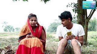 दहेज प्रथा रोके लेल शादी के 7 दिन पहिले लडका-लडकी गायब। maithili ❤😘love