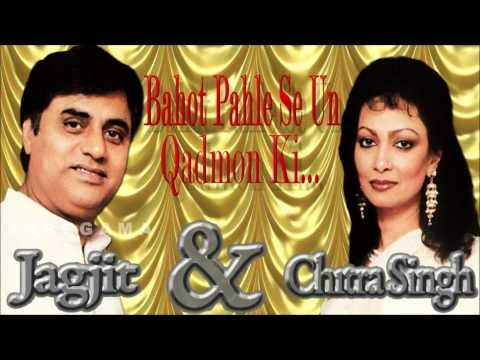 Bahot Pahle Se Un Qadmon Ki Aahat Jaan Lete Hain | Ghazal Song | Jagjit & Chitra Singh