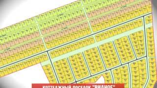Территория. Проекты коттеджей в Богородском районе(, 2014-05-07T13:23:06.000Z)