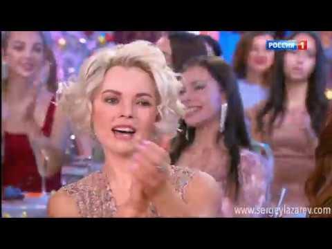 С.Лазарев, В.Меладзе, Д.Билан, Л.Агутин - Новый год (Новогодний Голубой огонёк)
