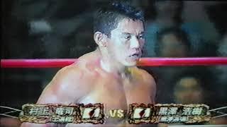 村上竜司選手の引退試合です。 村上竜司vs黒澤浩樹.