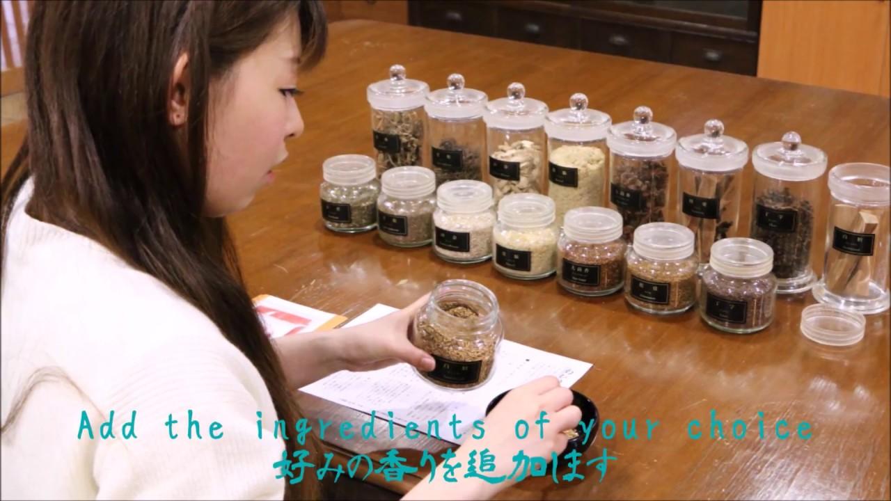 aroma-video-japan