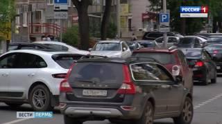 В Перми закрыли движение по ул. Пушкина