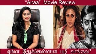 Airaa Movie Review by Dr.Abilasha  Psychologist | MANAM SOLLUDHU  | Nayanthara | Kalaiyarasan |