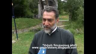 Գուգարաց թեմ 2014 Ծիծեռնակ թեմապատկան ճամբար