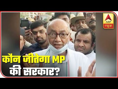 MP Political Crisis: Who Will Come Out Victorious?   Samvidhan Ki Shapath (18.03.2020)   ABP News