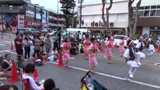Eisa in Okinawa City 2014