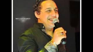 اغنيه رضا البحراوي. بداري الاه