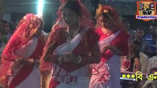 New Bhawaiya Song 2018/ Uttar Bangla Bhawaiya 2018/Bnc Production