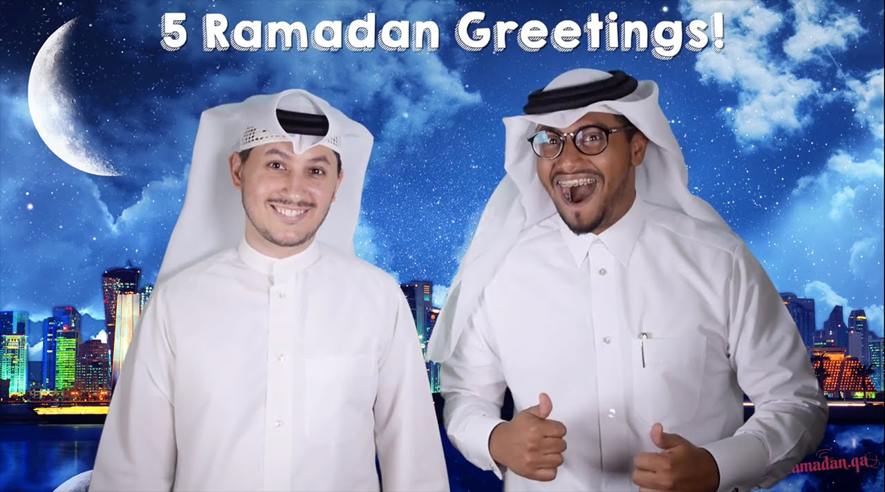 Qtip 5 Ways To Greet People In Ramadan Youtube