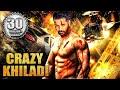 क्रेझी खिलाडी (2019) न्यू रिलीज़ हिंदी डब फिल्म | नितिन मूवी 2019 | हिंदी फिल्म 2019 | नई साउथ मूवी