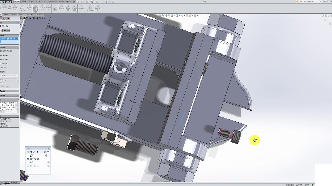 203組合件(電腦輔助機械設計製圖乙級)(SolidWorks) - YouTube