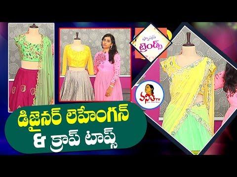 Designer Collection Of Lehengas & Crop Tops | Fashion Trends | Navya | Vanitha TV