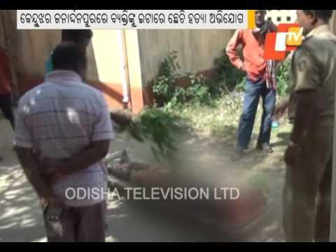 Man stoned to death in Keonjhar