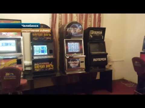Игра в казино онлайн