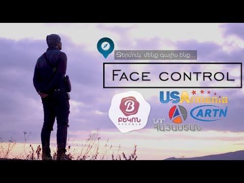 Face Control In