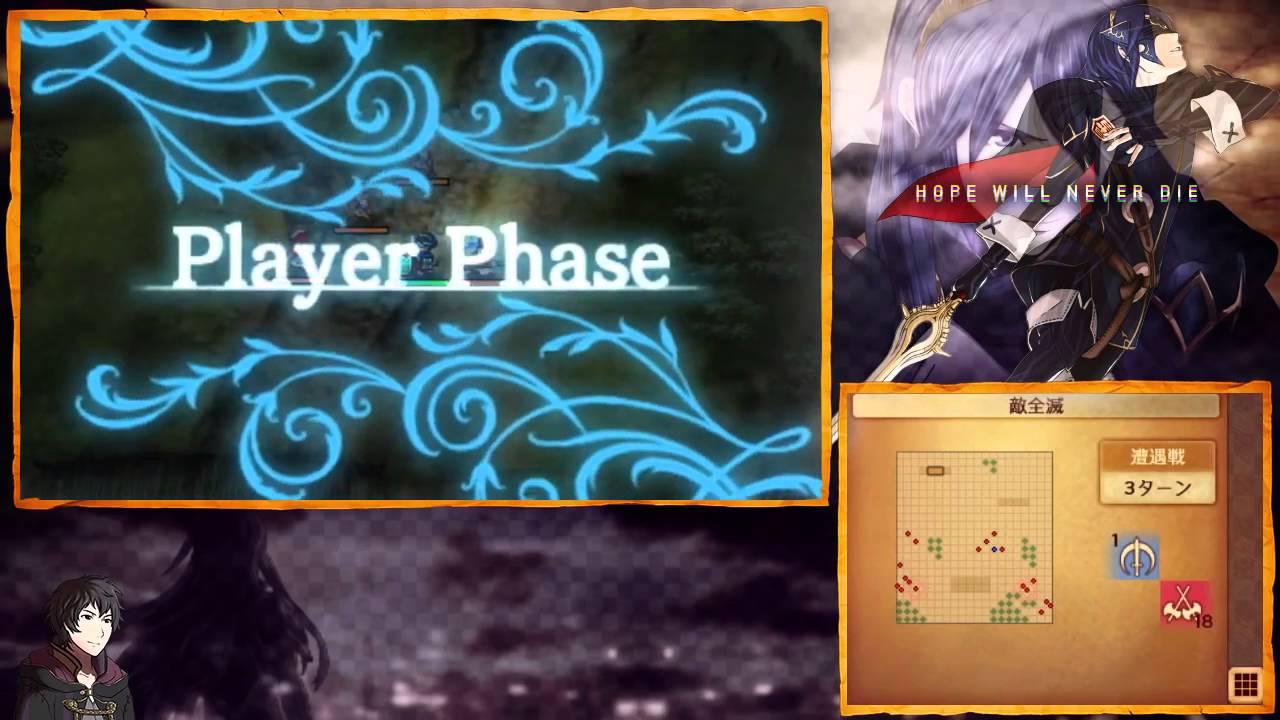 Fire Emblem: IF / Fates Lucina (Cipher DLC)