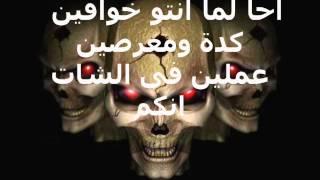 فشخ متناكين شات  احلا مصر رجـب وشمندوره 2