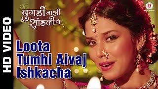 Loota Tumhi Aivaj Ishkacha | Bugadi Maazi Sandali Ga | Bharati Madhavi | Lavani