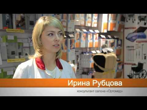"""Сюжет """"Ортомед 2"""" Владивосток"""