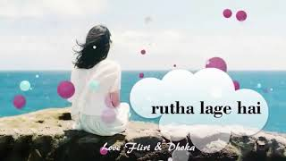 Har Aaina Toota Lage Hai   Whatsapp Status Video   Sad Romantic Love Story   New