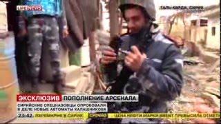 Сирия — Обкатка нового автомата Калашникова АК-104 / LifeNews, 25.02.2016 год