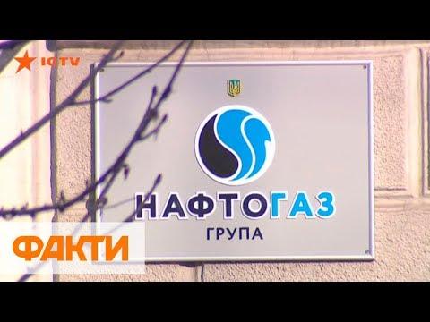 РФ может остановить транзит газа через Украину: Нафтогаз назвал дату